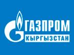 Газпром Кыргызстан